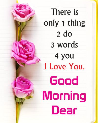 funny good morning messages for him
