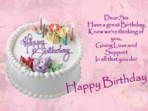 Birthday Greetings For Sister