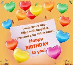 Happy Birthday Funny Sms