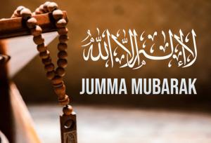 Jumma Mubarak Wishes 2022