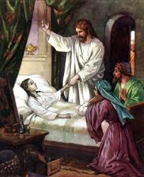 healing prayer for a friend